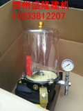 搅拌机电动油泵