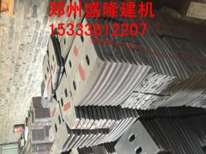 郑州昌利鑫宇长城搅拌机衬板泥叶叶片刮板