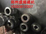搅拌机配件JS混凝土搅拌机主轴减速机齿轮15333812207