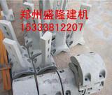 郑州JS750搅拌机配件衬板叶片搅拌臂