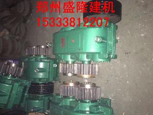 郑州昌利JS1500混凝土搅拌机减速机