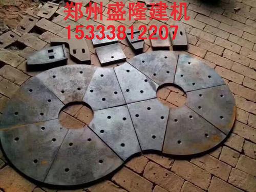 郑州搅拌机配件衬板泥叶叶片刮板
